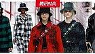 被Dior新装的渔夫帽种草!格纹能这样搭(猜猜Angelababy看中哪款?)