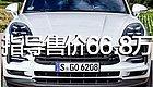 0-100km/h仅需5.1秒 新款Macan S接受预订