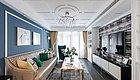 125�O现代美式三居室,全屋定制收纳柜,但我最喜欢石膏线吊顶和背景墙