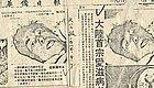 31年前,福建省立医院自行诊断出大陆首例艾滋病