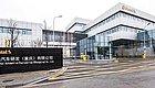 大陆集团!中国第18个研发中心在重庆正式运营!