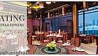 速抢!藏在徐家汇CBD的五星级酒店,顶楼餐厅套餐半价抢购!