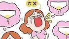 "SHE组合成员Ella自曝产后尿失禁!产后为何会""漏尿""?"