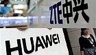 中兴事件后续:禁止购买中国通信设备