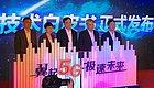 5G标准确立后,中国电信全球首个公布5G演进路线