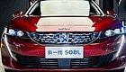 新一代标致508L  16万起售搅局B级车市场?