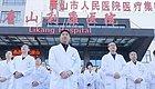 喜讯  唐山利康医院和北京汇承医学研究院签署合作协议