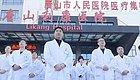 唐山市人民医院、唐山开滦医院、唐山工人医院知名专家受唐山利康医院邀请前来讲座!