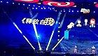 新东方年会内部吐槽视频曝光:干活的,还不如写PPT的!