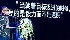 华营管理培训董事长胡彦平:没有持续管理改进的企业无法做大做强