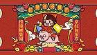 【福袋剧透】果娘的春节游戏日常——大年初一