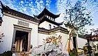 千年最美庭院——中式庭院