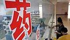 """基本药物制度,宜让基本药物回归少而精的""""主食""""  新京报专栏"""