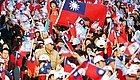 台湾同胞的希望在哪里?真心话!