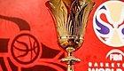 体育产业早餐3.17  男篮世界杯中国获上上签 CUBA签约斯伯丁、准者两家官方供应商