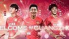 体育产业早餐2.3  体育总局相关企业收购中甲球队 中韩争夺2023亚洲杯主办权