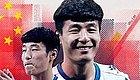 体育产业早餐3.3 伦敦有意申办2036年奥运会 武磊打进留洋生涯首球