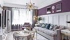 95�O美式风格装修, 浓浓轻奢简美风,优雅的紫色打造梦幻空间!美式风格