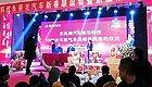 """千台天然气车采购协议 乘龙汽车与物泊科技开启""""价值春天""""  卡车之友网"""