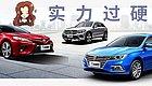 2月车市销量大跌19%,这些好车却实力过硬,依然坚挺!