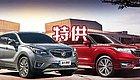 老外给中国人造的这4台车,外国人想买却买不到!