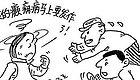 【三陆脑科】癫痫,慢性反复发作性的短暂脑功能失调!