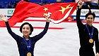 """【花样滑冰】战胜伤病、重回巅峰,""""葱桶组合""""再夺世锦赛冠军"""