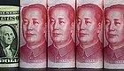 人民币或将开始大反弹,全球市场正在嘲笑美联储