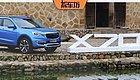 试驾体验捷途X70S 智能车机舒适空间 1.5T+8AT又会带来什么体验?