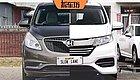 别克新GL8商旅车对比本田奥德赛 国Ⅵ排放标准成重点