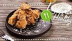 减肥也要吃炸鸡?不发胖的香草鸡米花,吃完没有罪恶感!