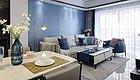 123平现代风三居室,宽敞明亮、轻奢雅致!