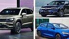 十月上市的6款重磅车型,你的奋斗目标在其中吗?