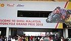 壳牌MotoGP马来西亚雪邦站,亚洲最好的赛车文化节!