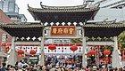 广府庙会、灯光秀、赏樱花……未来一周广州人会很忙!
