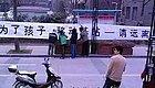 又双叒有业主抗议通信基站,运营商被迫下狠手....