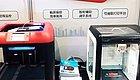 教育:中小学和大学的3D打印教学方案