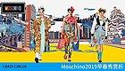 Moschino2019早春秀赏析疯狂马戏团的表演是致敬还是辣眼睛