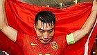 亚洲杯五大看点!每个都左右中国队终极命运!
