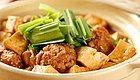 80款家常炖菜的做法!天冷就要吃点热乎的!