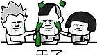 【开心食堂】两个小伙吵的厉害,拿着啤酒瓶互指!