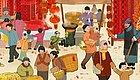 """春节到来之际,特别提醒您:要小心有人打着""""养生""""的旗号""""谋财害命"""""""