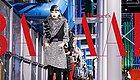 Louis Vuitton在博物馆中的博物馆,发起新浪漫主义宣言