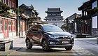 从一场设计公开课 观中国汽车设计崛起之路