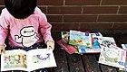 大V店 10.18 四周年店庆尖货&全球首发——给幼儿园孩子最好的礼物《迪士尼英语分级读物预备级》