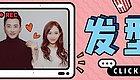 唐嫣罗晋结婚:还好她这次的发型没有丑瞎!