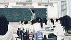 一中老师给家长及学生的50条建议  为什么同样的学,成绩差距这么大?