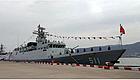 揭秘丨中国军舰如何命名?舷号背后有啥玄机?专家全解读