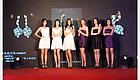 中国国际珠宝展四大看点 玉石彩宝大秀场场不重样